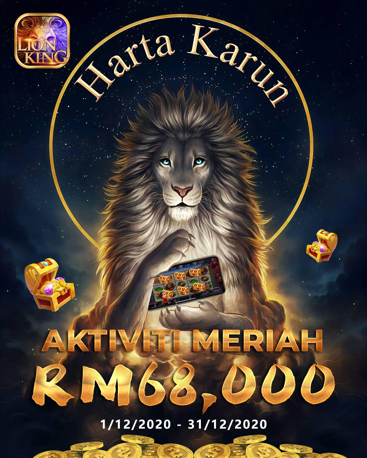 Lion King Treasure Hunter