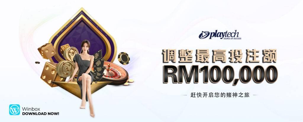 WeChat Image 20210113161626