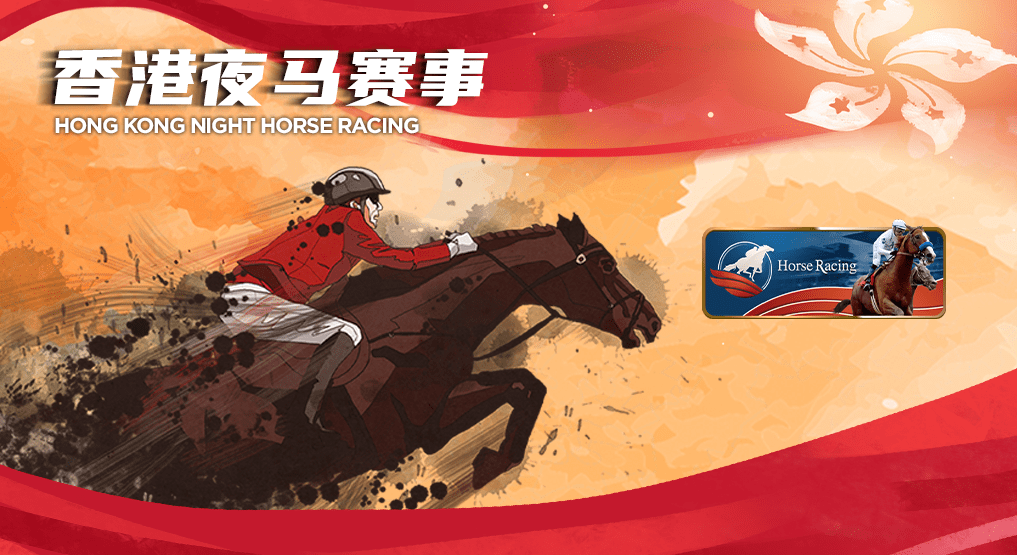 hongkong horse racing