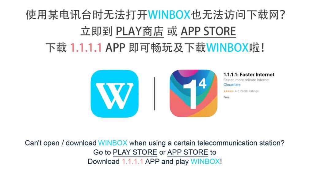 WeChat Image 20210714093640 1