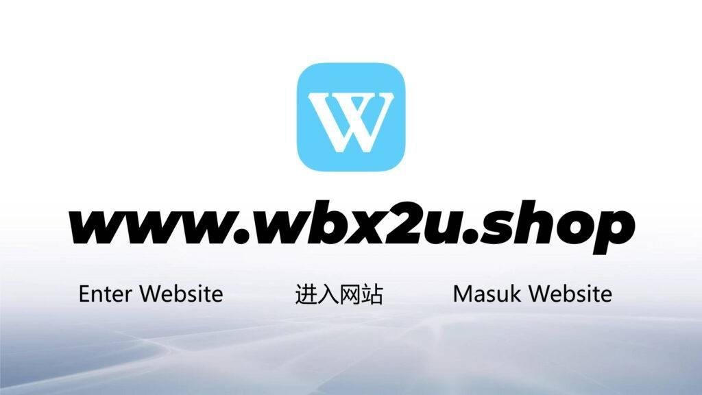 WeChat Image 20210714211947