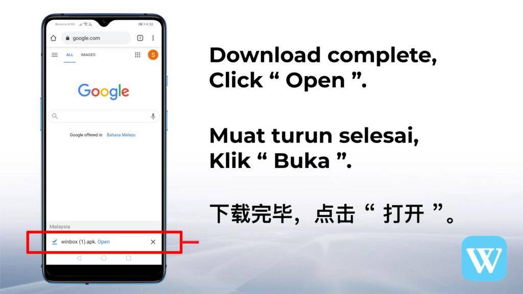 WeChat Image 20210714211956